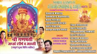 Popular Videos - Ganesh Chaturthi & Sri