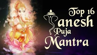 Popular Ganesh Chaturthi & Puja videos