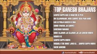 Popular Ganesh Chaturthi & Bhakti videos