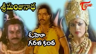 lord shiva songs from telugu movies