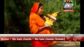 odia Bhajan songs